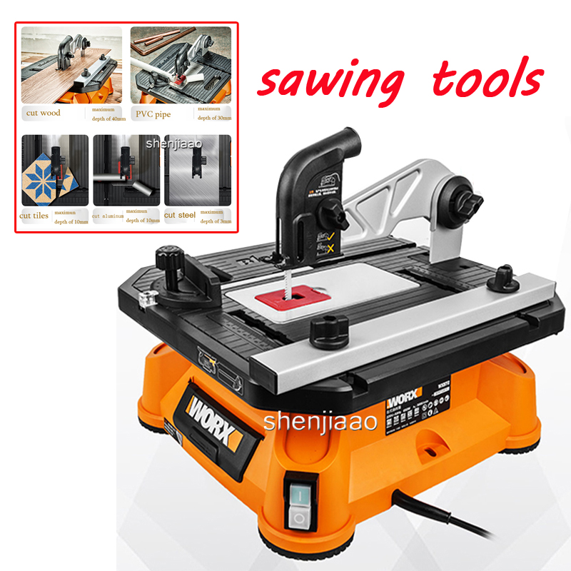Multi function table saw WX572 jigsaw chainsaw cutting machine sawing tools woodworking 650 W domestic power tools wood/PVC