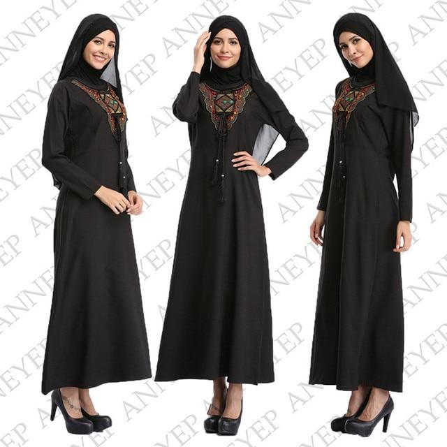 Designer Islamic Clothing   Islamic Dresses Black Abaya Muslim Kaftan Abaya Islamic Clothing