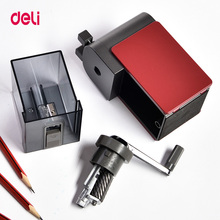 Deli high quality metal manual pencil sharpener Pencil Sharpener Creative Hand Pencil Sharpener Student Gift Pencil Sharpener