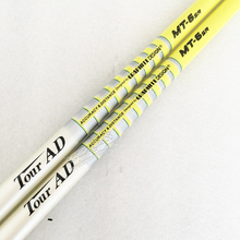 Cooyute гольф shaf Тур AD MT-6 графит Гольф-клубы Вал S или SR Flex гольф водителя дерева Вал в выбор 1 шт./лот