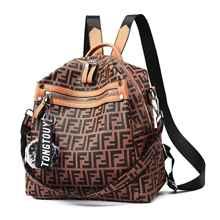 ce988503b5 2019 mode femmes sac à dos de haute qualité jeunes sacs à dos en cuir pour  adolescentes femme école sac à bandoulière sac à dos .