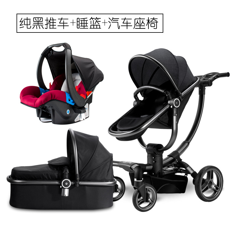 High Landscape Baby Stroller 3-in-1 Baby Strollers Light Folding Trolley  Reclining Baby Stroller