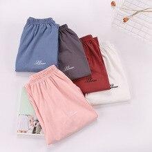 Тонкие свободные пижамные штаны размера плюс, хлопок, женские пижамные штаны, трикотажные хлопковые летние домашние штаны, женские брюки
