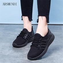 ARSMUNDI Autumn Winter Women Lightweight Breathable Air Mesh Holey Casual Shoes Female Walks Leisure Zapatillas Sapatos M112
