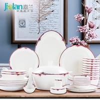 Garland charm purple 56 Tangshan porcelain tableware set ceramic bone china tableware porcelain dishes dish