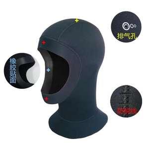 0d891b57abb 5 MM Hood Hat Face Mask Keep Warm Cold Proof Winter Swim Wetsuit Wet Suit  Equipment