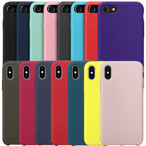 Have LOGO Silicone Case For iPhone 7 8 Plus Cover With Box