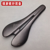TOSEEK 3K Full Carbon Fibre Bike Saddle MTB Mountain Road Bike Small Hollow Front Seat Pad 265*126mm Racing Bicycle Saddle
