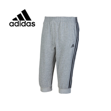 Original Adidas men s Shorts 891024 Training Sportswear
