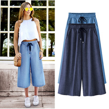 Summer new women jeans ankle-length wide leg pants female elastic waist fashion streetwear ladies vintage trousers plus size 5XL