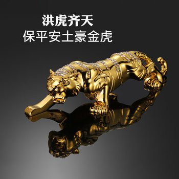 Creative Decoration Metal Golden Silver Tiger Bedroom Living Room Car Personality Decoration