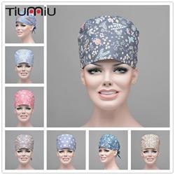 17 цветов с цветочным принтом милые скраб шапки высокого качества шапка-Бандана клиника больница Стоматологическая хирургическая