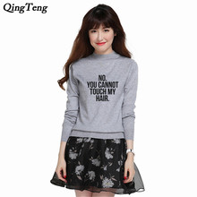 No You Can't Touch My Hair Letters Print Women Sweaters 2018 Fall Fashion Kawaii Knitted Wool Turtleneck Winter Pullovers