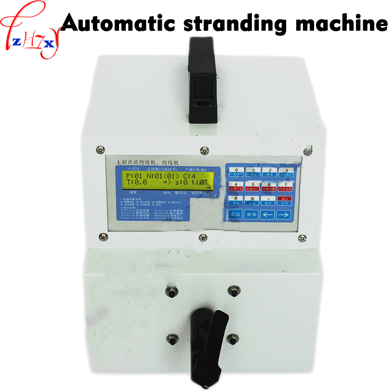 Automatic Microcomputer winding machine Brushless dc stranding machine high speed flax winch machine 110/220V 1PC