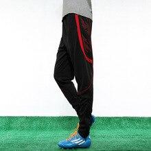 2016 soccer jersey  football shirts uniforms sets survetement  football Training trousers long pants