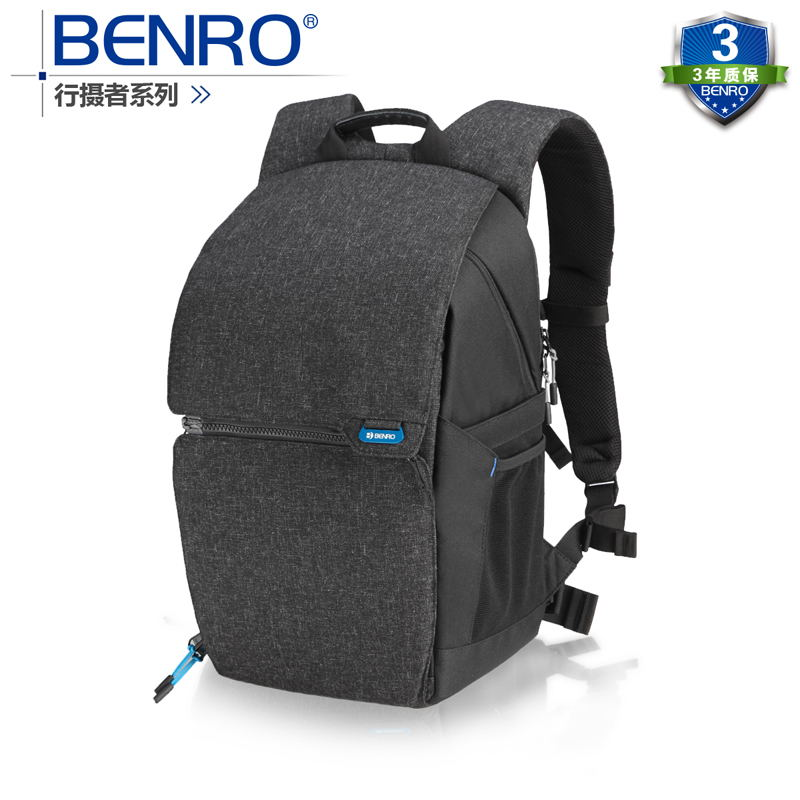 Benro Traveler 250 one shoulder professional camera bag slr camera bag rain cover bagsmart dslr slr camera shoulder bag water repellent polyester with rain cover green grey black