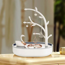 Desktop Simple Earrings Storage Box Jewelry Creative Necklace Ring Frame Hand Home Shelf