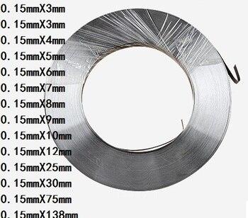 Feuilles de bandes en Nickel pur, 1kg 0.15mm * 8mm, bandes en nickel pur pour la Machine à souder les électrodes de batterie