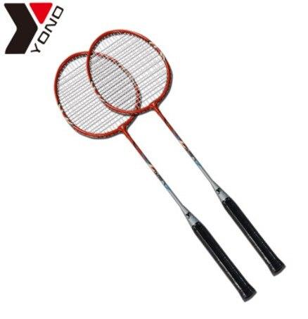 Raquettes de Badminton professionnelles 2017 YONO raquette de sport de Badminton de haute qualité en ferroalliage, livraison gratuite