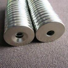 100 шт 20 мм x 4 мм супер сильные Круглые неодимовые потайные кольцевые магниты 20х4 мм отверстие: 5 мм редкоземельные N50 20*4-5