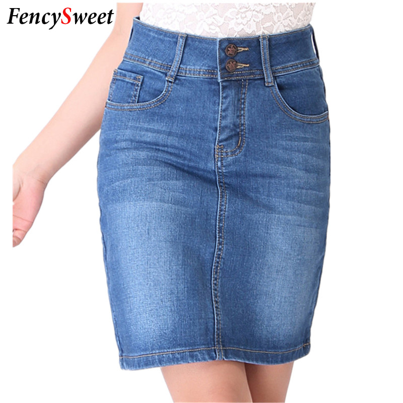 Ladies denim skirts long online shopping-the world largest ladies ...