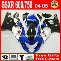 7 подарки для 2004 2005 SUZUKI GSXR 600 750 белый черный синий зализа K4 RIZLA версия gsxr600 аэк GSX R750 04 05 кузов 783