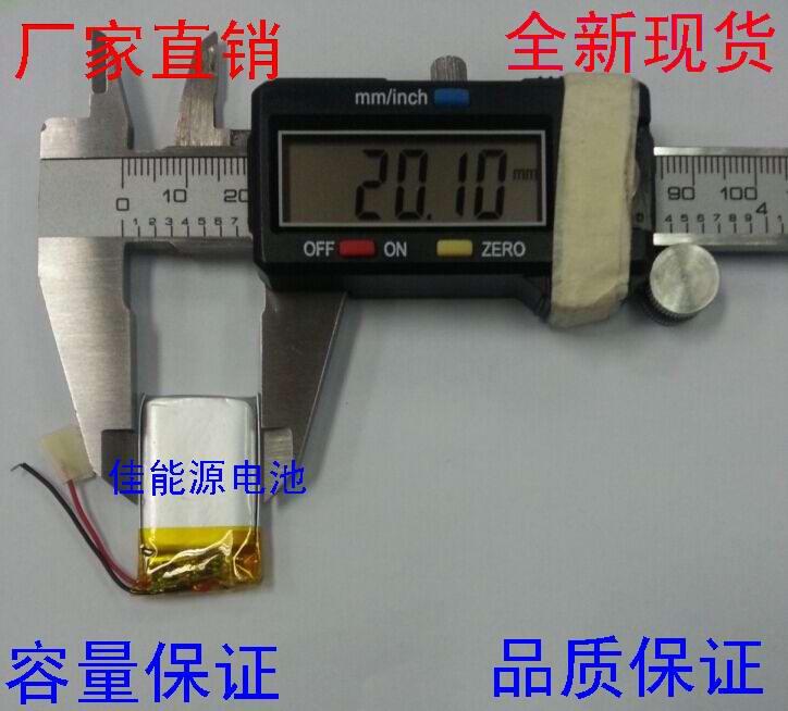 Оптовая 602040 600 МАЧ 3.7 В литий-полимерный аккумулятор Bluetooth гарнитура аккумулятор рекордер СВЕТОДИОДНЫЕ фонари обувь CL