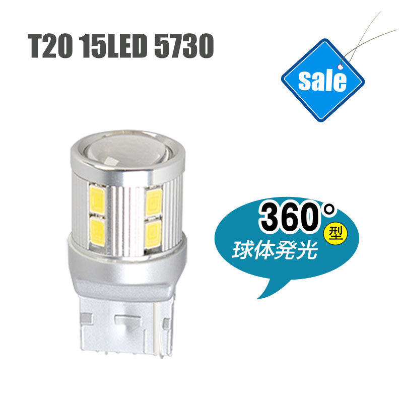 T20 7440 15 LED Front Rear Turn Signals Automobiles Light Sourcing Car Bulbs Super Bright White 6000K 12V LED Lamp