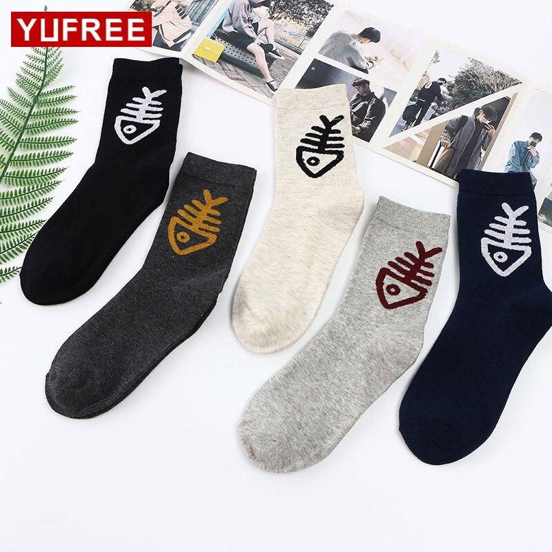 Hot Sale Casual Mens Socks Fashion Brand Design Solid Fish Bone Pattern Free Size Warm Cotton Male Happy Socks 5 Pair/Lot HE19