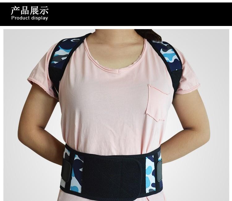 back support belt 01
