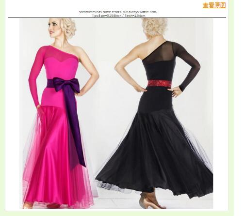 Ballroom Dance Competition Dresses For Sale Jazz/Tango/Waltz Dance Dress Marine Costumes For Women Stage Costumes For Singers