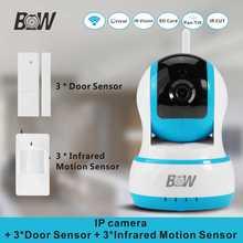 Wifi cámara ip + 3 sensor de puerta 3 infrarrojos motion sensor p2p de vídeo de vigilancia de cámaras de seguridad de alarma inalámbrica bwipc13b