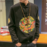 Chinese style costume traditional Chinese clothing for men tang suit tops clothing dragon embroidery Chinese jacket DD291 F