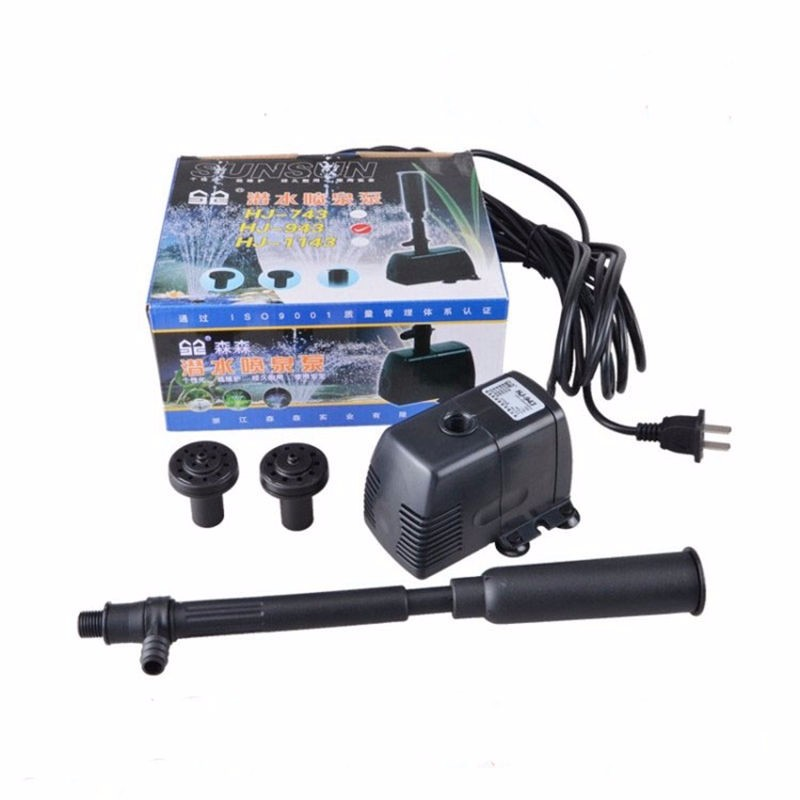 Aquarium Mini Submersible Fountain Pump Fish Pond Fountain Oxygen Circulation Aquarium Water Pump For Pond Garden Decoration