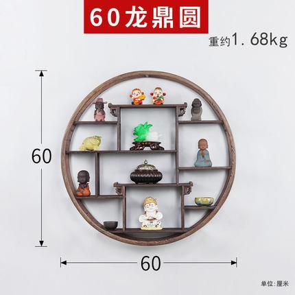 Куриное крыло, дерево, Маленькая Бо, древняя твердая древесина, китайская настенная подвесная стенка, Duobaoge, чайник, полка для чая, полка, антикварная рамка - Цвет: VIP 14
