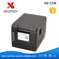 58mm POS Barcode Printer Thermal Sticker Barcode Printer Label Printer Bill Printer Support Multilingual