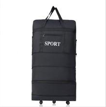 2017 wholesale ultra-light luggage travel bag large capacity universal wheels retractable folding tug box
