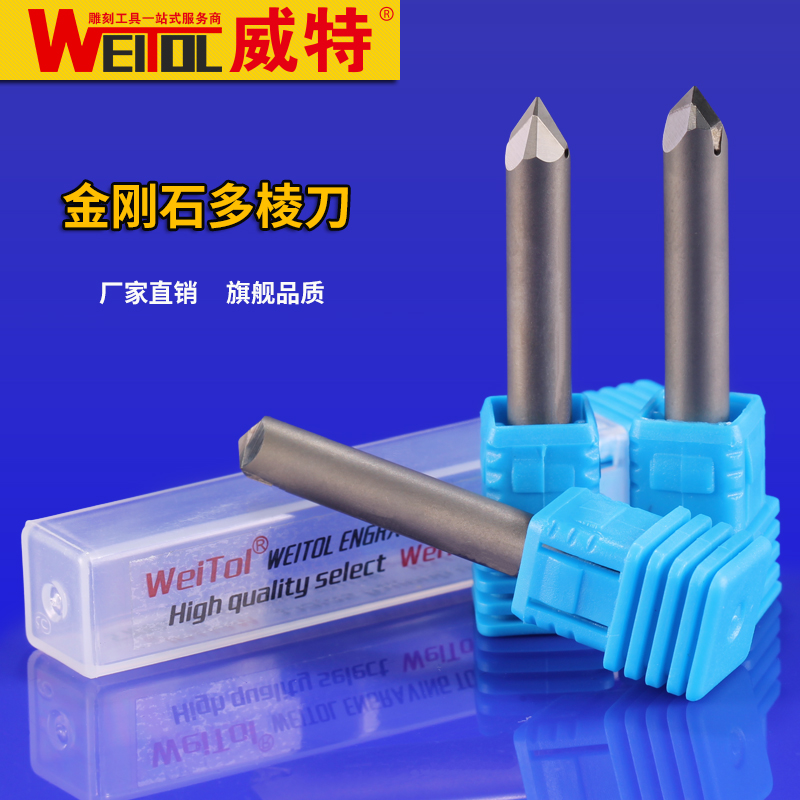 Weitol free shipping 1pc 6mm Diamond Multiple Engraving Bits PCD CNC router bits for marble, granite, bluestone milling cutter free shipping cnc router stone and wood engraving bits 1pc 45 60 90 degree 6mm pcd bit cnc diamond hard granite tools