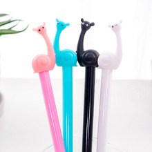 60pcs Kawaii Gel Pens Cute Cartoon Animal Miss Snail for School Office Writing Stationery Supplies Gift