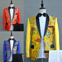 Chinese style clothes men suits designs homme terno stage costumes singers embroidery jacket blazer dance star yellow