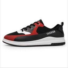 무료 캔버스 운동화 캔버스 신발 낮은 신축성있는 남성 캐주얼 신발 통기성 흰색 신축성있는 신발