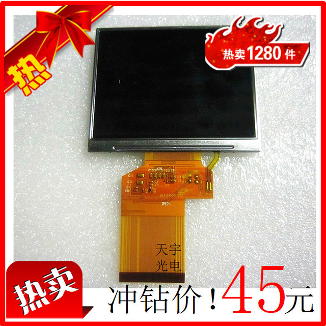 3.5 lcd screen original lq035nc111 lcd screen qau
