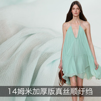 Heavy weight water green silk silk shun pirn qiao qi slightly through the draping feeling dress fabric