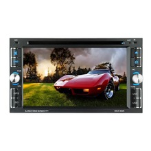 6.2inch navigation DVD player multi-function GPS integrated vehicle 6205