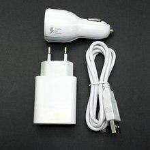 2.4A ЕС Путешествие стены адаптер 2 USB выход + Micro USB кабель + Автомобильное зарядное устройство для vkworld G1 MT6753 5.5 дюймов 3 ГБ Оперативная память + 16 ГБ Встроенная память