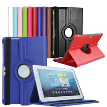 For Samsung Galaxy Tab 2 10.1 inch P5100 P5110 P7500 P7510 Stand Cover 360 Rotating Leather Protective skin case S2A14D