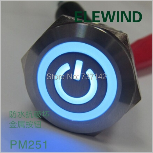 ELEWIND 25mm stainless steel power symbol  on/off push button switch(PM251F-11ZET/B/12V/S) elewind 22mm black illuminated power symbol push button switch pm221f 11zet b 12v a