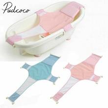 Аксессуары для малышей, удобная детская ванна, безопасное сиденье для купания новорожденных, сетчатый слинг для душа, Банные простыни, сиденье для ванны