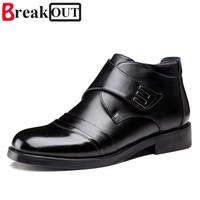 Break Out Men Boots Winter Snow Boots For Men Warm With Plush Leather Fashion Men Shoes