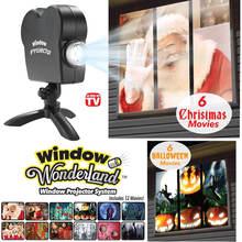 Подключите Рождество Проектор Окно Свет с 12 Различных Видеофильмов Для Дома Рождественские